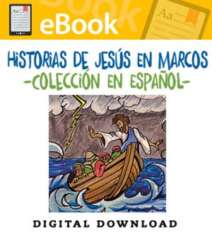 Coleccion digital en espanol de la Historia de Jeus en Marcos (Speed Sketch Bible Stories)