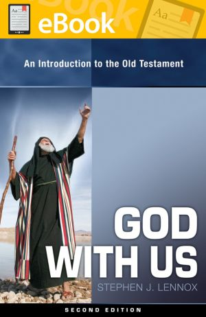 God with Us: An Introduction to the Old Testament **E-BOOK**