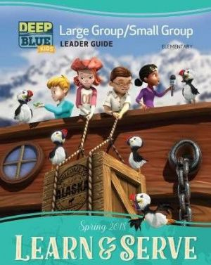 Deep Blue One Room Sunday School Extra Leader's Guide (Spring)
