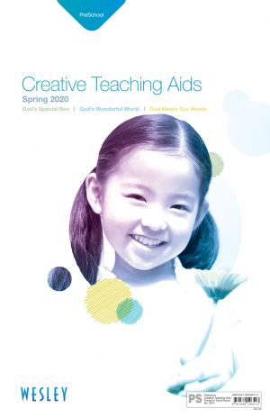 Wesley Preschool Creative Teaching Aids  (Spring)