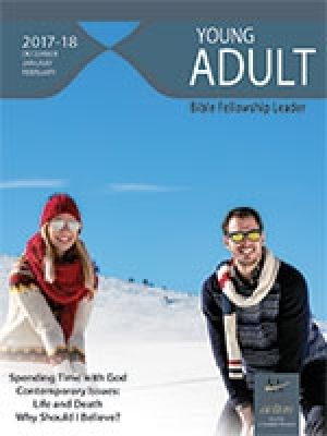 Word Action Young Adult Bible Fellowship Leader (Winter)