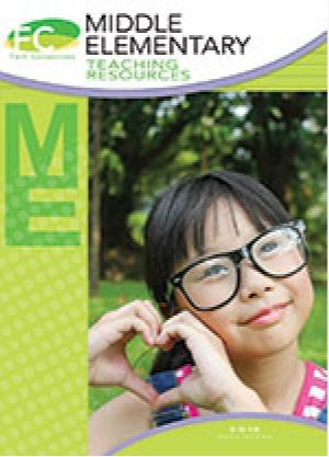 Word Action Middle Elementary Teaching Resources (Spring)