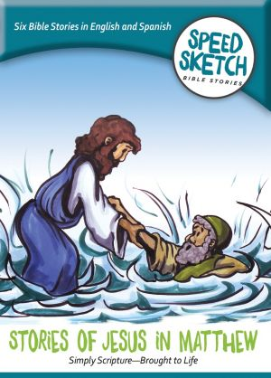 Stories of Jesus in Matthew DVD (Speed Sketch Bible Stories)